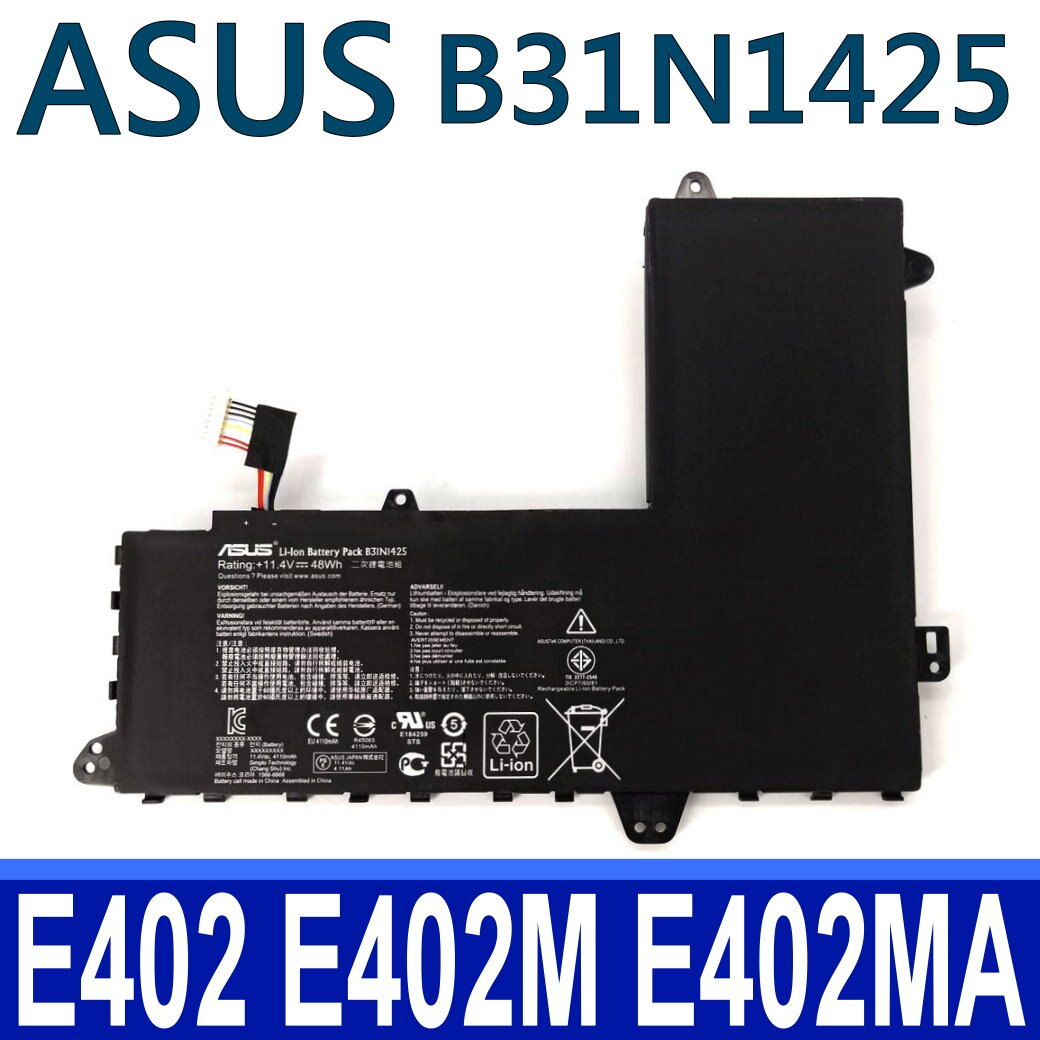 筆電達人 ASUS 華碩 B31N1425 3芯 原廠電池 EeeBook E402 E402M E402MA E402S