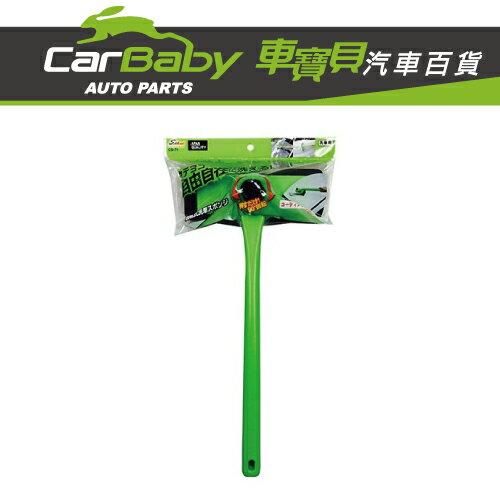 CarBaby車寶貝汽車百貨:【車寶貝推薦】WAKO迴轉式附柄洗車海綿CS-71