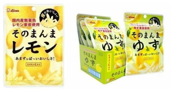 日本人氣 Lion 柚子皮絲糖/檸檬皮絲糖