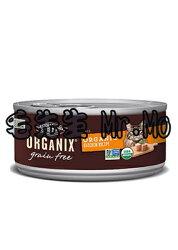 歐奇斯 95%貓罐頭 5.5oz 貓用主食餐罐 156G X24罐#7種口味 ORGANIX
