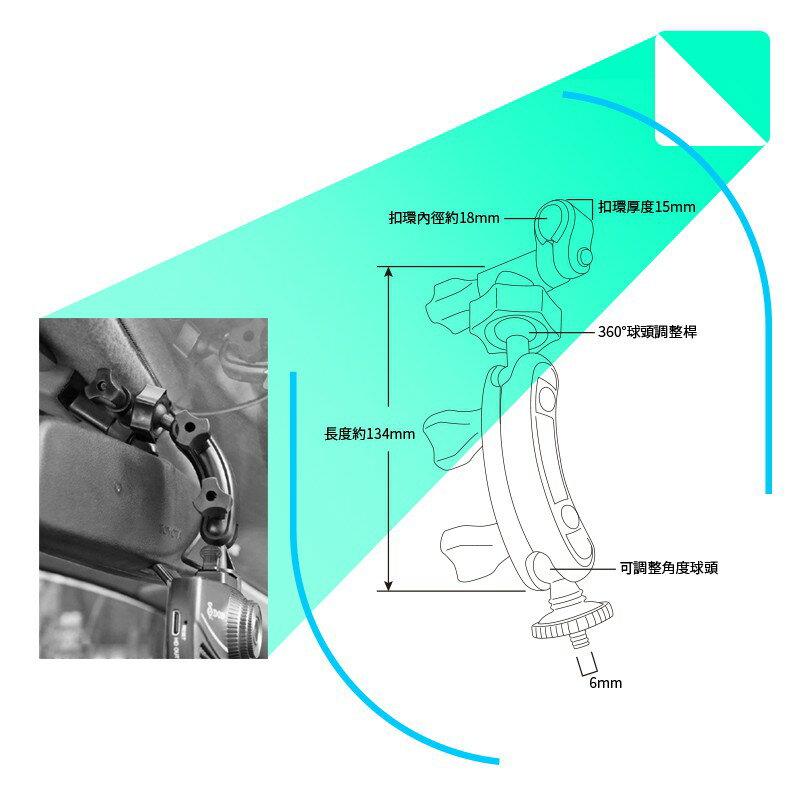 【A04 螺絲型-長軸】倒角柱後視鏡扣環支架 適用於 耀星數位 Star Eye M879 858 S1|BuBu車用品