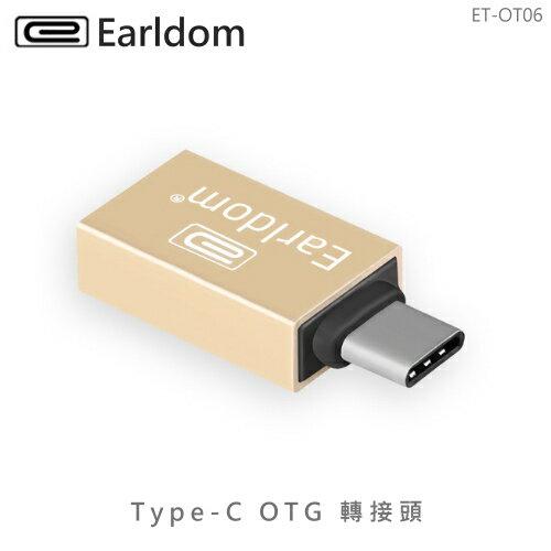Earldom USB Type-C OTG 轉接頭 Type C 轉接器 傳輸線 充電線 手機充電線 轉換頭 轉換器