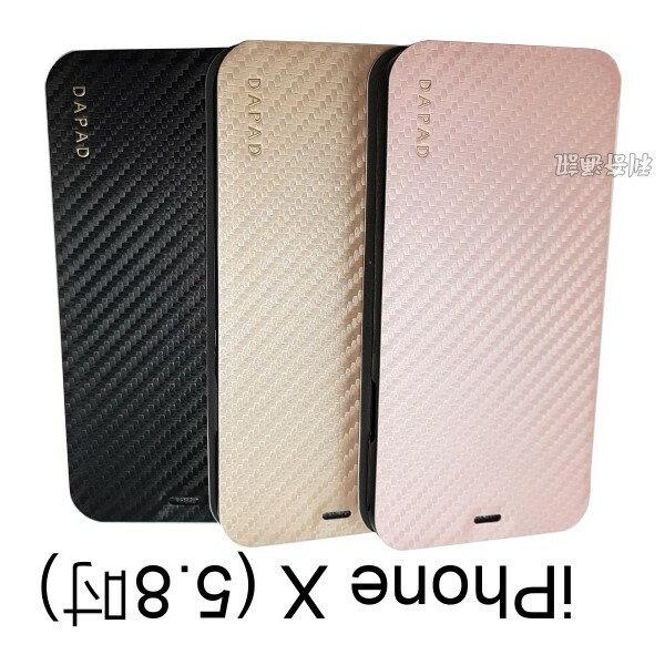 【Dapad】卡夢隱扣皮套iPhoneX(5.8吋)