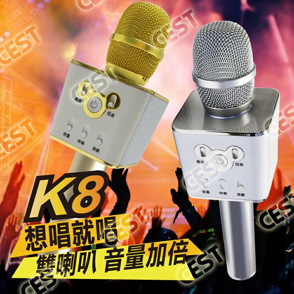 <br/><br/>  【台灣版新上市K歌神器】K歌神器  無線藍牙麥克風 K歌神器 / K068/Q7/K99/K99 公司貨 0利率 免運<br/><br/>