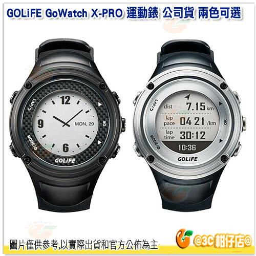 免運 GOLiFE GoWatch X-PRO 全方位戶外 GPS 智慧運動錶 公司貨 運動錶 慢跑 兩色可選 黑色 銀色