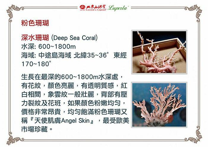 大東山珠寶 美麗奇蹟 頂級天然深水粉珊瑚14K金戒指 5
