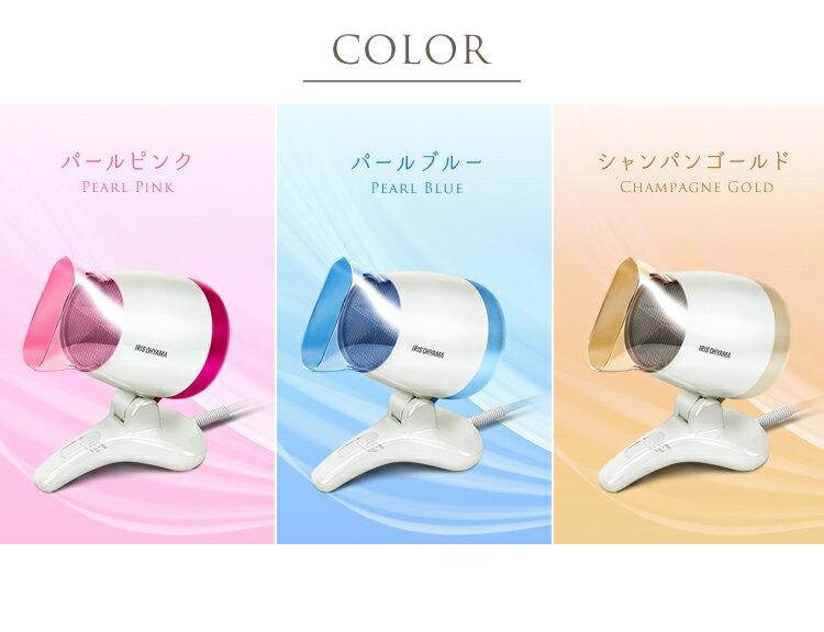 IRIS OHYAMA / HDR-S1 / 大風量 / 桌上型負離子吹風機-日本必買  / 日本樂天代購 (5280*1.1)。件件免運 7