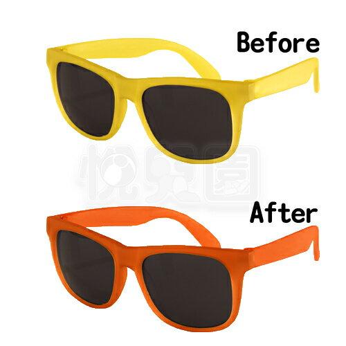 RKS太陽眼鏡閃耀變色框2-4歲太陽眼鏡橘黃【悅兒園婦幼生活館】