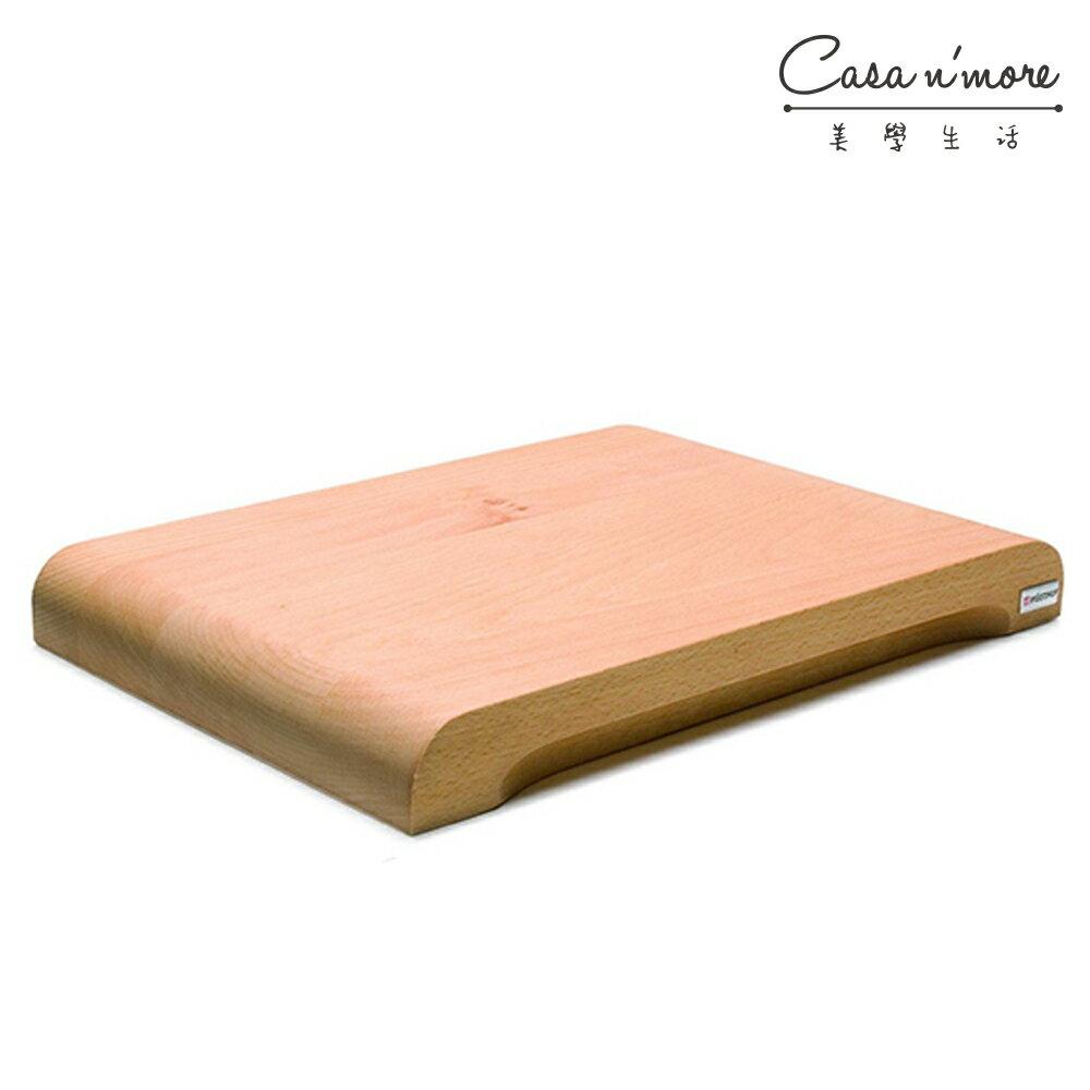 Wusthof 三叉牌 櫸木砧板 托盤 砧板 - 限時優惠好康折扣