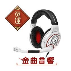 【金曲音響】Sennheiser 森海賽爾 G4ME ONE 電競專用 麥克風 開放式 耳罩式耳機