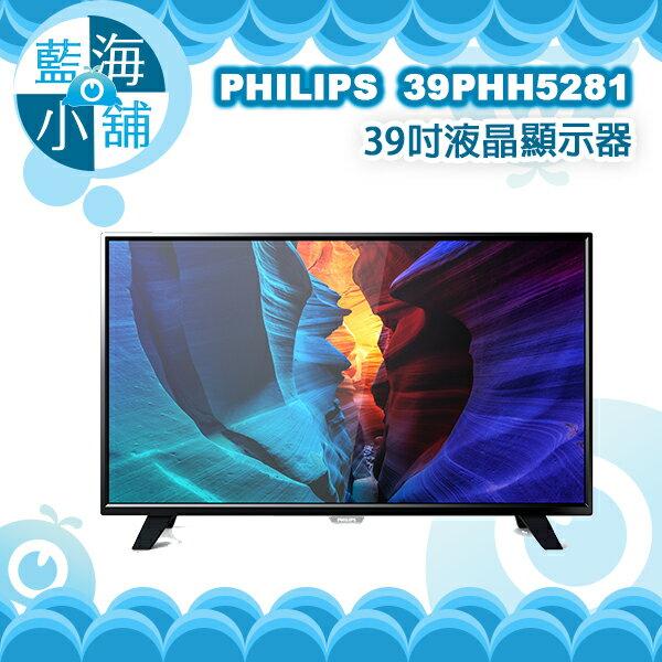 PHILIPS 飛利浦 39吋液晶顯示器 (39PHH5281/96) 電腦螢幕