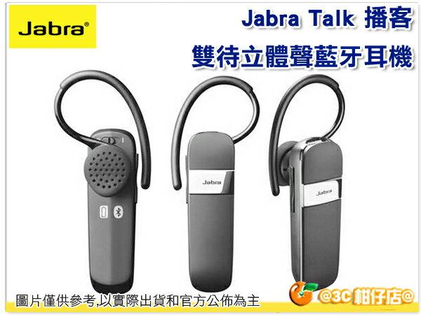 免運 Jabra Talk USB線 播客 雙待 立體聲 藍牙耳機 藍芽 高音質 公司貨 一年保固