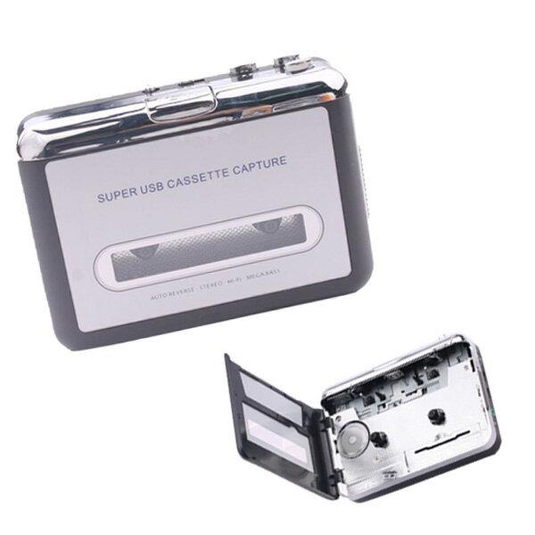 卡帶轉換機【現貨免運】磁帶隨身聽 想見你 卡帶機 磁帶轉MP3 穿越隨身聽 USB磁帶信號轉換器 卡帶轉USB 附編輯軟體 6