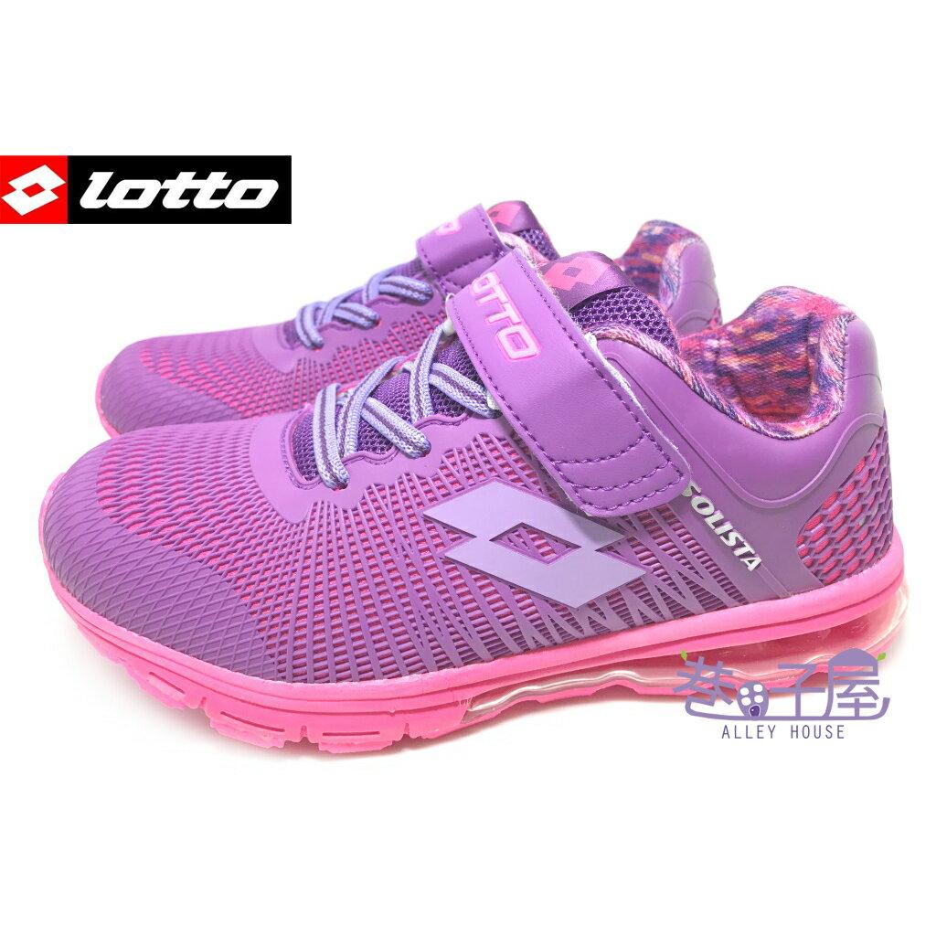 【巷子屋】義大利第一品牌-LOTTO 童款KPU氣墊運動慢跑鞋 [3013] 紫粉 超值價$590