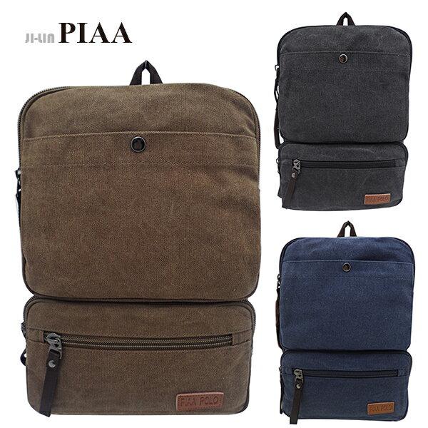 83-8178《PIAA 皮亞》休間帆布雙肩後背包 (三色)