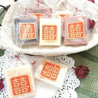 婚禮小物推薦到婚禮小物-冷製囍皂(一入裝)甜點皂/節日禮品【棠逸手作皂 】