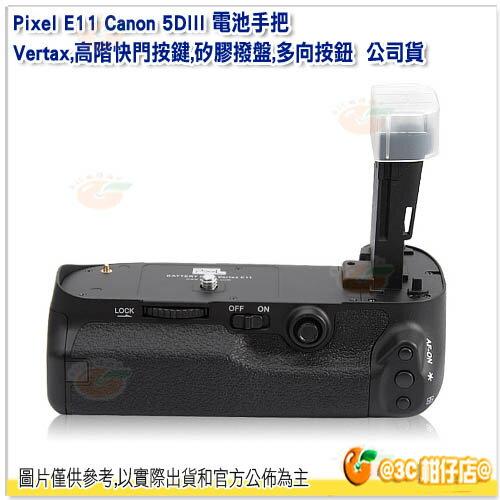 品色 PIXEL Vertax E11 電池手把 公司貨 For Canon 5DIII 垂直握把 把手 電子把手