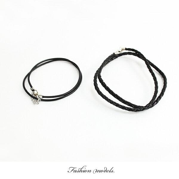 皮繩 百搭全黑編織繩 [NAW8] 柒彩年代
