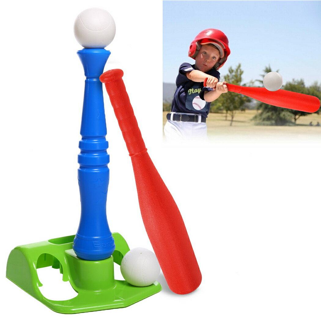 T-Ball Set, 2 Oversized Baseballs, Kids Sport tools 0