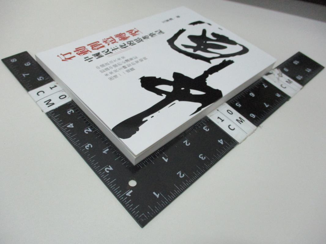 【書寶二手書T8/政治_HIQ】行動創造轉型:中國民主化的思考筆記_王軍濤