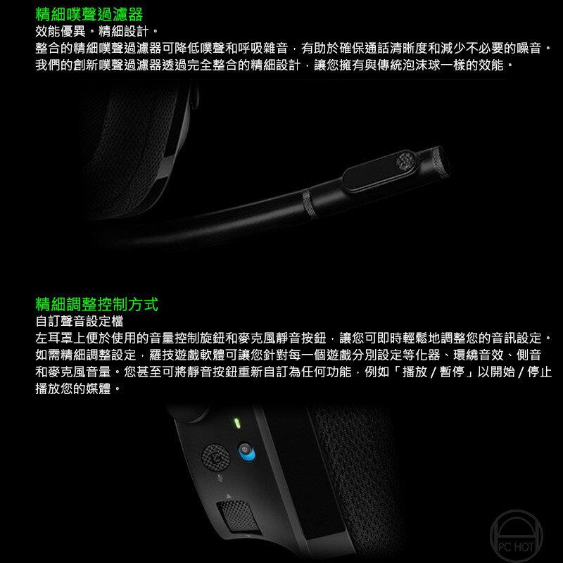 Logitech 羅技 G533 電競無線耳機麥克風 電競耳機 7.1聲道 PCHot 6