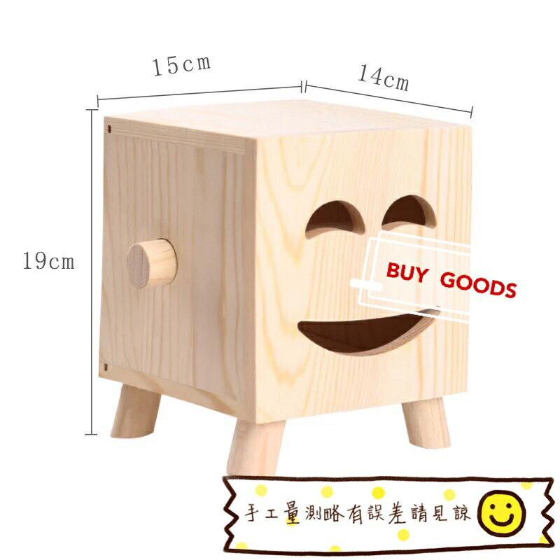 木質笑臉捲紙盒/卡通可愛衛生紙盒/超療癒小物/笑臉衛生紙捲盒