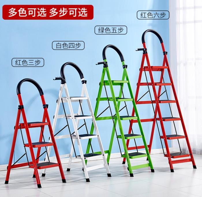 折疊梯-梯子家用折疊加厚鋁合金多 人字爬梯伸縮樓梯四步五步室內扶梯