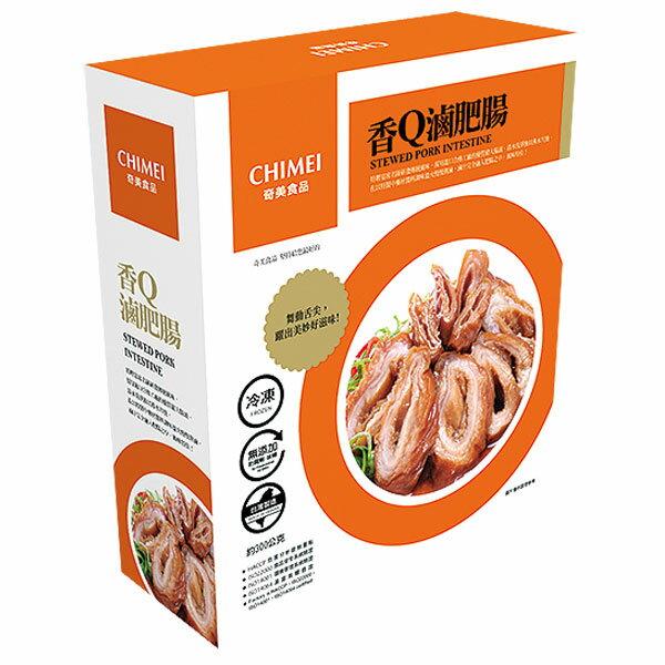 【奇美即時料理】香Q滷肥腸 1