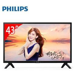 飛利浦大型顯示器43PFH4052 (43吋 LED Full HD) LED電視