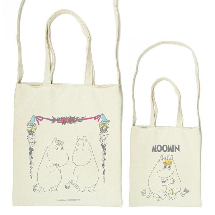 <br/><br/>  Moomin嚕嚕米授權 - 斜背包:【 愛慕 】<br/><br/>