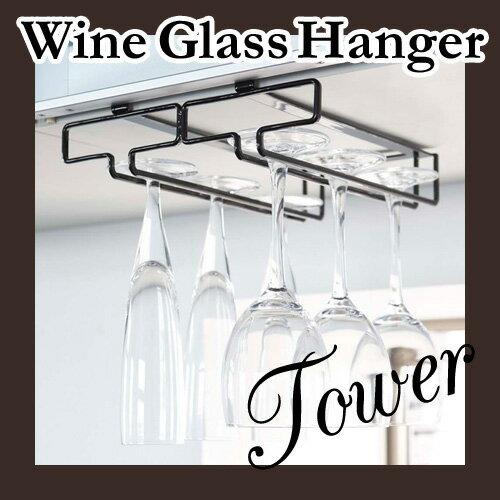 日本必買 免運/代購-日本Tower/居家生活/白色吊掛式杯架/紅酒杯架/耐重約2kg
