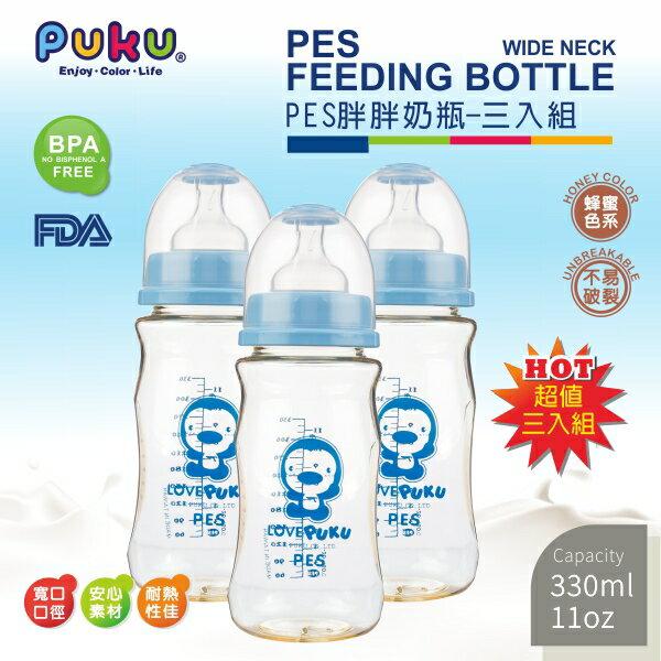 『121婦嬰用品館』PUKU PES胖胖瓶330ml 3入 2