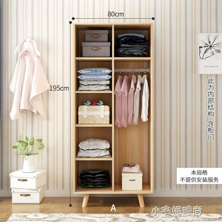 北歐衣櫃簡約現代經濟型組裝兩門衣櫃小戶型簡易板式衣櫥