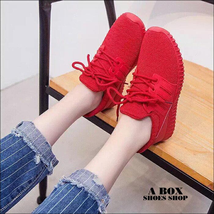 格子舖*【AAT02】個性時尚簡約單色素面透氣網布 綁帶休閒運動鞋 慢跑鞋 2色 2