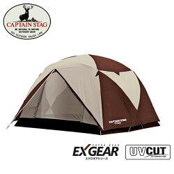 【露營趣】中和安坑 Captain Stag 鹿牌 UA-1 EX GEAR 280鋁合金家庭帳篷 五人家庭帳 露營帳