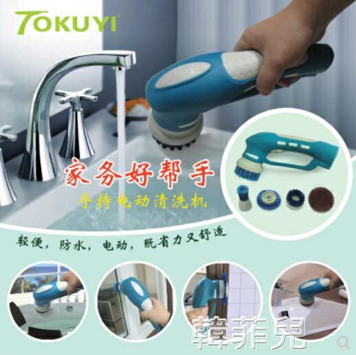 電動清潔刷 充電式手持電動洗碗刷小型清洗機瓷磚浴缸汽車清潔刷廚房清洗刷子