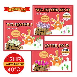 韓國 Beloved Co 樂芙蜜 小花兔香味暖暖包 (1片入) 小花兔暖暖包 薰衣草/玫瑰/百合 45g 暖暖包【N101008】