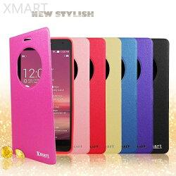 ASUS ZenFone 2 Laser ZE500KL Z00ED/ZE500KG 5吋 金莎系列 感應磨砂 視窗側掀皮套/保護皮套/磁扣式皮套/保護套/保護殼/手機套