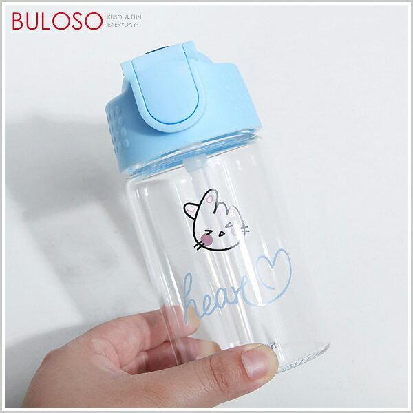 《不囉唆》比心喵吸管帶蓋玻璃杯350ml杯子飲料環保水杯(不挑色款)【A427706】