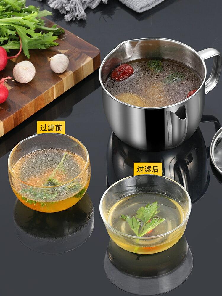 湯油分離器 304不銹鋼油湯分離器濾油去油神器湯碗隔油湯壺月子喝湯分離家用 【CM1170】