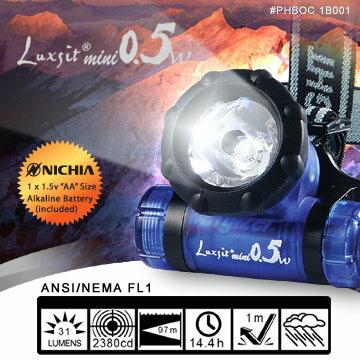 【露營趣】中和安坑 附D型扣 Luxsit mimi PHBOC 1B001 0.5W 超輕LED頭燈 省電頭燈 登山頭燈 工作燈 露營燈