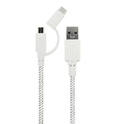 【norm+】(3.1A USB Type-C/MicroUSB 0.6m -白、粉、黑)二合一雙頭 超耐折 / 不斷電充電傳輸線