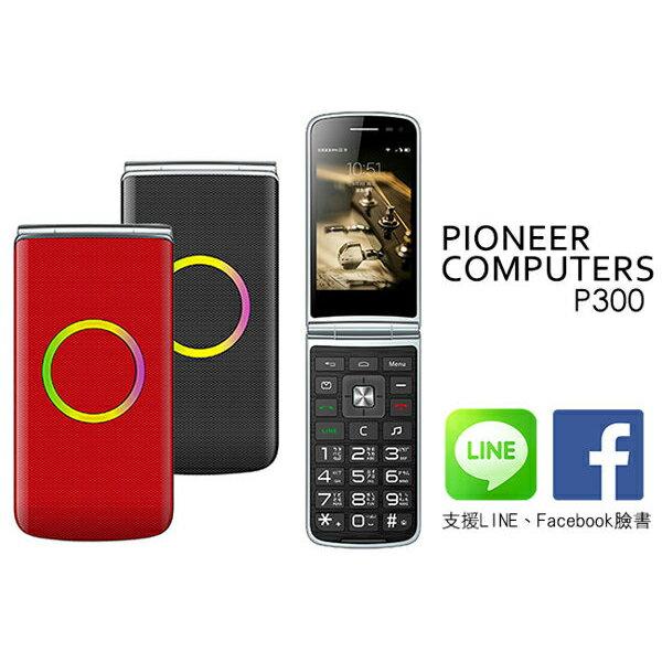 PIONEER computers P300 3.5吋超大螢幕摺疊手機  摺疊 按鍵 觸控