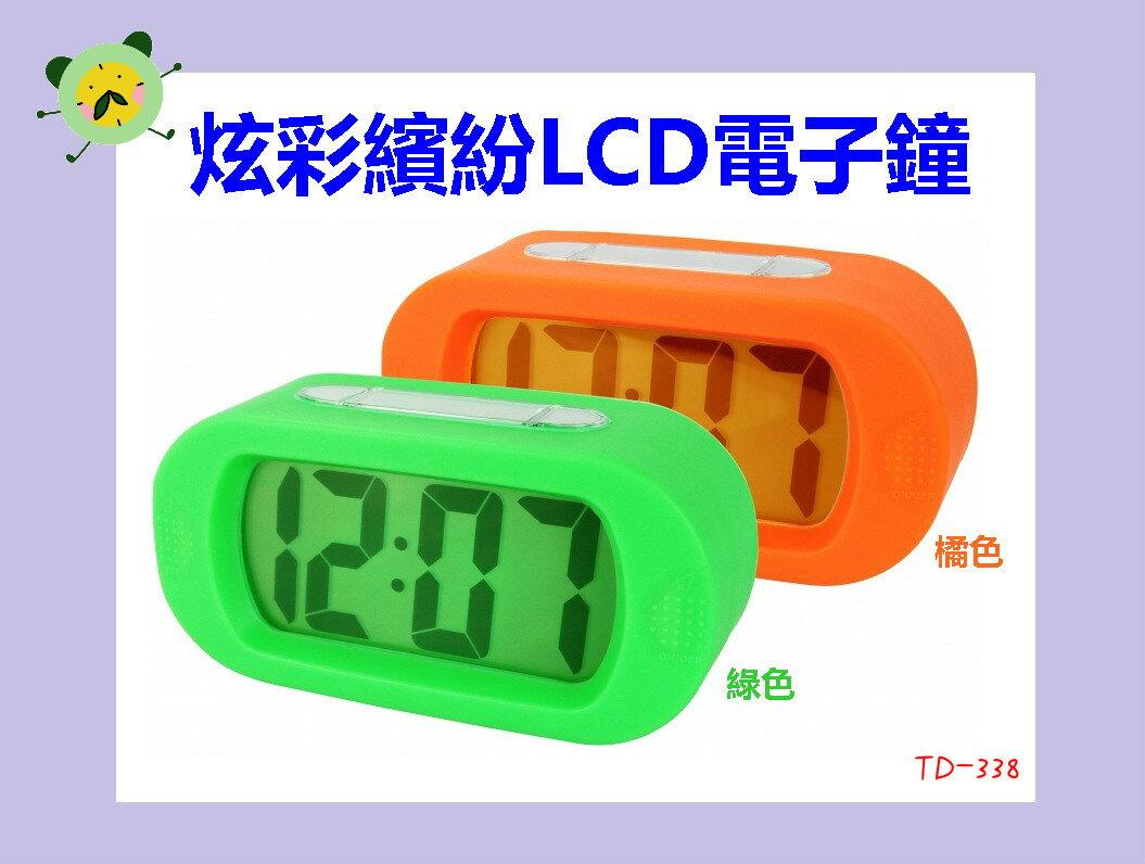 賣家送電池 炫彩繽紛LCD電子鐘 時鐘 鬧鐘 LED背光 溫度顯示 語音報時 鬧鈴 懶人鐘 床頭鐘TD-338