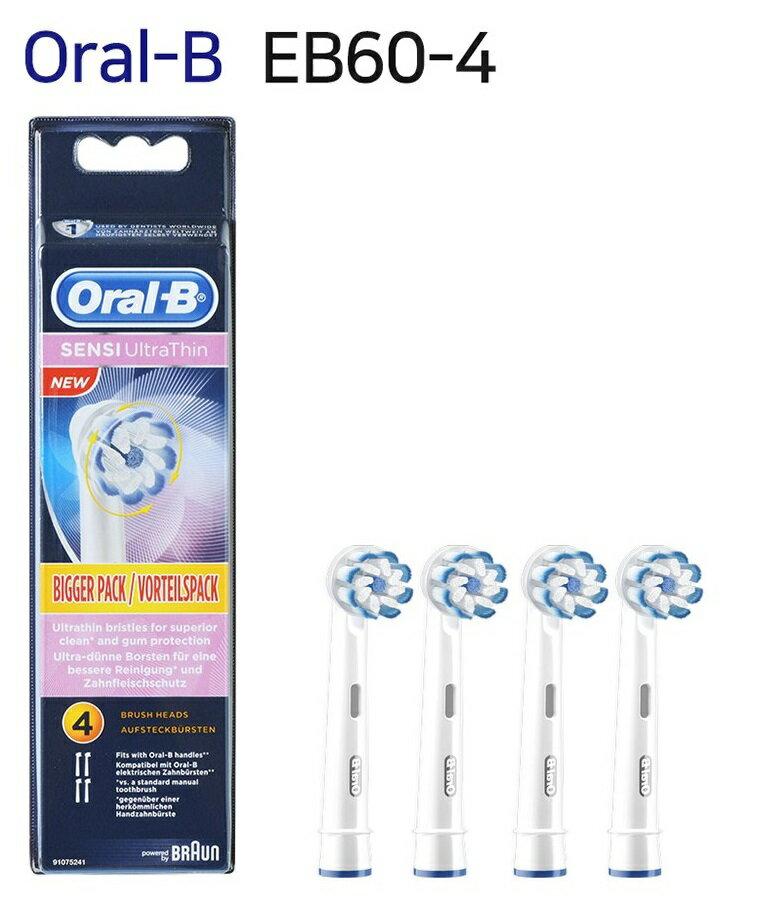 【4入裝】德國百靈 Oral-B 歐樂B 超細毛護齦刷頭 EB60-4 電動牙刷專用替換刷頭  另有牙刷收納盒 電動牙刷