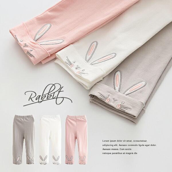 可愛兔兔反摺素色七分內搭長褲0529(白粉灰)【K12371】