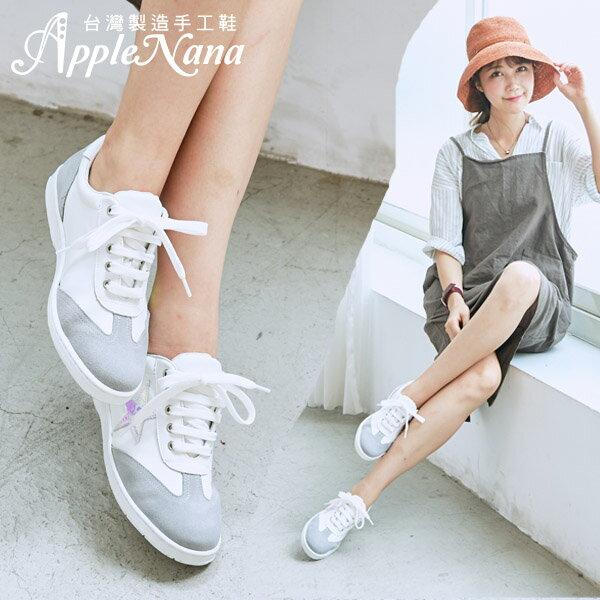 AppleNana。韓風最強星星運動風真皮氣墊鞋 【QT7371380】蘋果奈奈 0