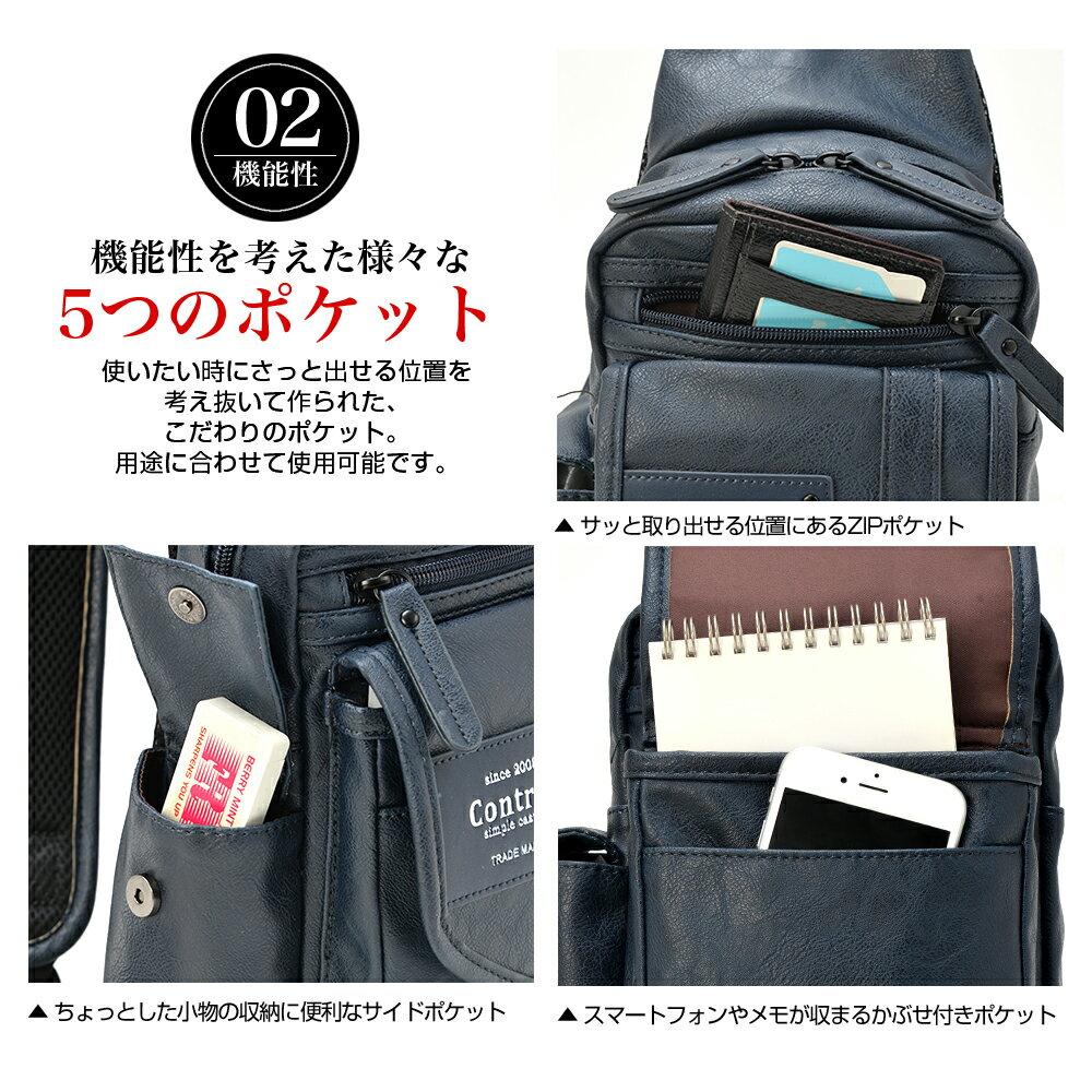 日本CONTROL / 簡約戶外仿皮隨身革腰包 / tbg61033 / 日本必買 日本樂天代購直送 /  件件含運 8