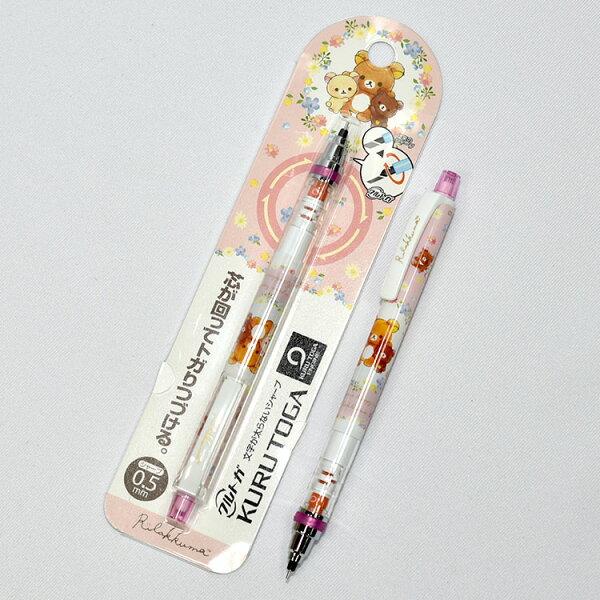 拉拉熊Rilakkuma0.5mm自動削尖鉛筆寫字更流利日本帶回正版商品