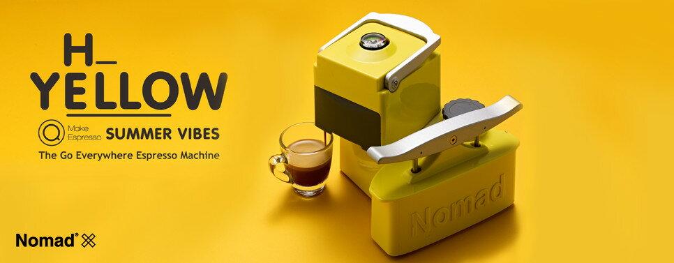 《台南悠活運動家》Nomad 美國 免插電行動義式咖啡機 黃色 (搭贈 Nomad Outdoor Box 旅行用外出木箱)